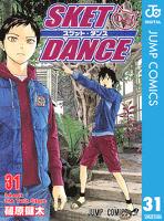 SKET DANCE モノクロ版 31
