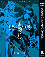 DOGS / BULLETS & CARNAGE 8