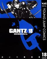 GANTZ 18