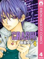 CRASH! 4
