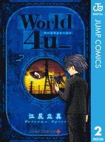 World 4u_ 2