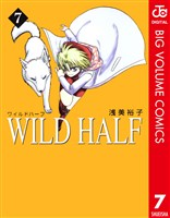 WILD HALF 7
