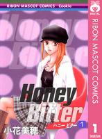 Honey Bitter 1