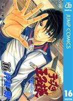 テニスの王子様 16