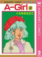 A-Girl 2