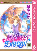 MY SWEET DRAGON 6
