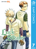 Luck Stealer 7