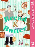 Bread&Butter 2