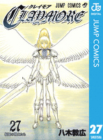 CLAYMORE 27
