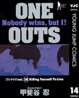 ONE OUTS 14
