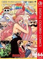 ONE PIECE カラー版 66