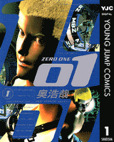 01<ZERO ONE> 1