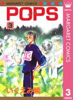 POPS 3
