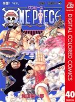 ONE PIECE カラー版 40