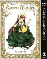 Rozen Maiden 3