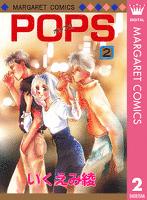 POPS 2