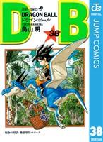DRAGON BALL モノクロ版 38