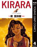 KIRARA 4
