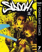 SIDOOH―士道― 7
