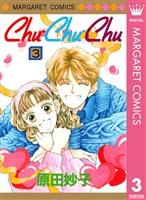 Chu・Chu・Chu 3