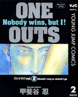 ONE OUTS 2