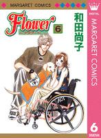Flower~フラワー~ 6