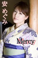 安めぐみ 「Mercy」