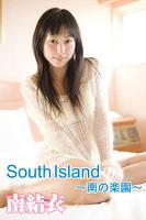 南結衣 「South Island ~南の楽園~」