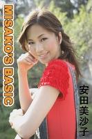 安田美沙子 「MISAKO'S BASIC」