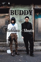 BUDDY~Makusu×Shuto~ vol.1
