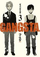 GANGSTA. 3巻