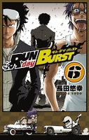 RUN day BURST 6巻