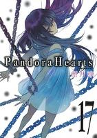 PandoraHearts17巻