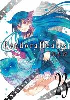 PandoraHearts 23巻
