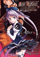 ルートダブル Before Crime * After Days √After1巻