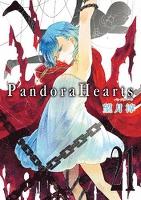 PandoraHearts21巻