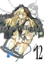 PandoraHearts12巻