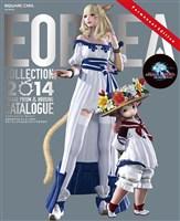 ファイナルファンタジーXIV: 新生エオルゼア エオルゼアコレクション2014 ミラージュプリズム&ハウジングカタログ