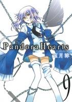 PandoraHearts9巻