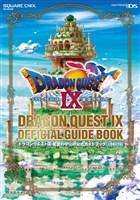 ドラゴンクエストIX 星空の守り人 公式ガイドブック 上巻●世界編