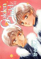 鬼外カルテ(2) GoIden Child(1)