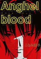 Anghel blood(1)