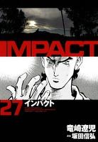 インパクト 27