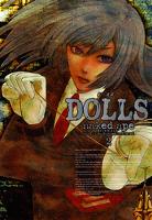 DOLLS 2巻