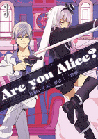Are you Alice?: 3