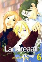 Landreaall 6巻