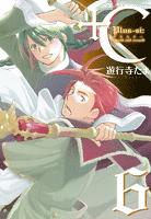 +C sword and cornett 6