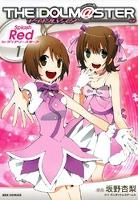 アイドルマスター Splash Red for ディアリースターズ(1)