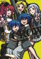 CROW: 3