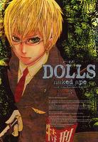 DOLLS 3巻